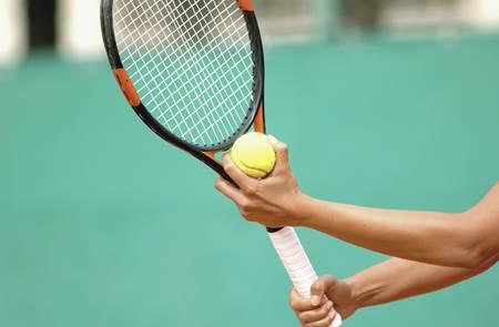 Tennis Le Cours